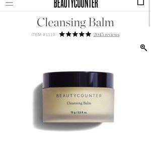NWT beautycounter cleansing balm